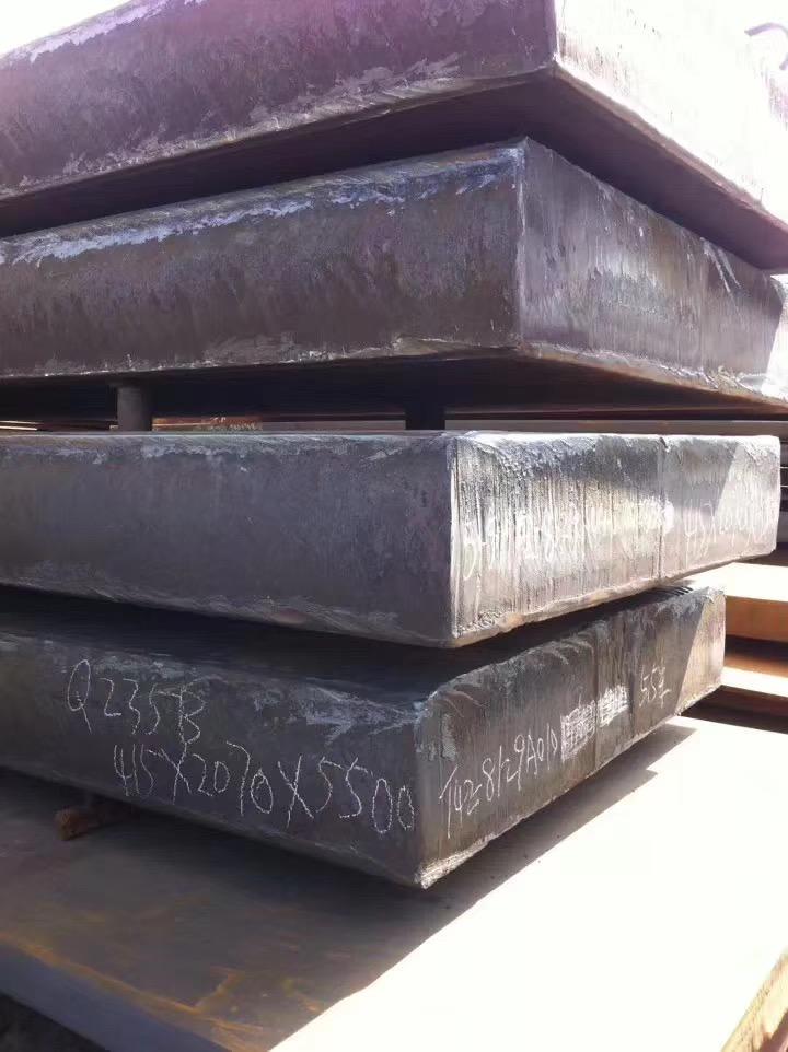 钢板零割加工、泰安钢板零割轴承座
