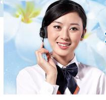 北京天普太阳能维修售后服务各中心--欢迎来电