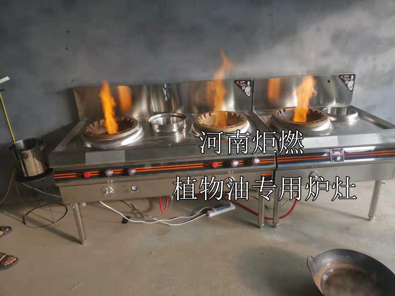 宜春自吸式厨房植物油炉具厂