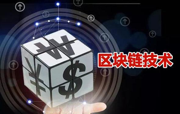 區塊鏈數字理財錢包開發,多幣種錢包系統開發app