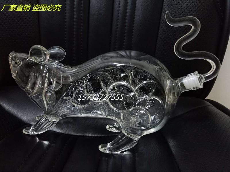 金钱老鼠玻璃瓶鼠形玻璃摆件创意老鼠造型工艺玻璃白瓶吹制瓶