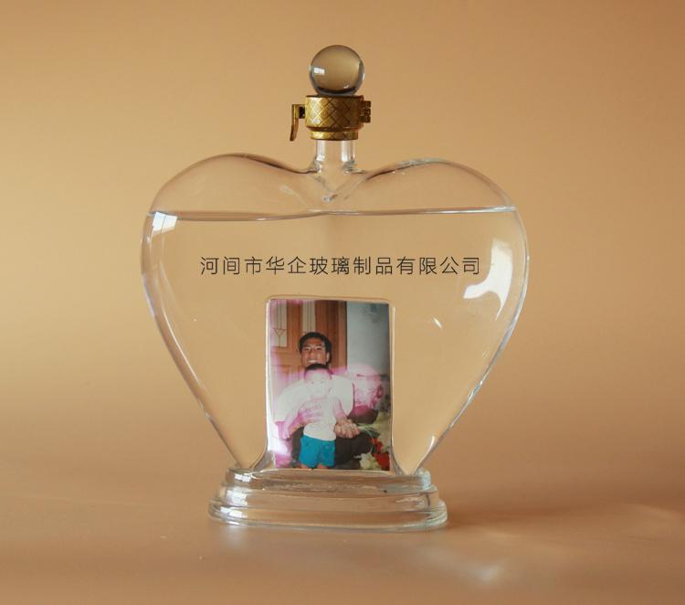 空心心型玻璃瓶婚宴爱心玻璃瓶喜宴玻璃心脏玻璃威士忌瓶