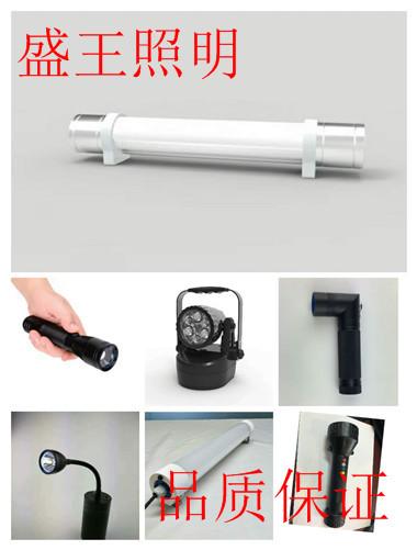 LH4320B LH4320B雙面警示燈