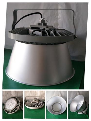 CS105100-L200W/100W免维护强光灯