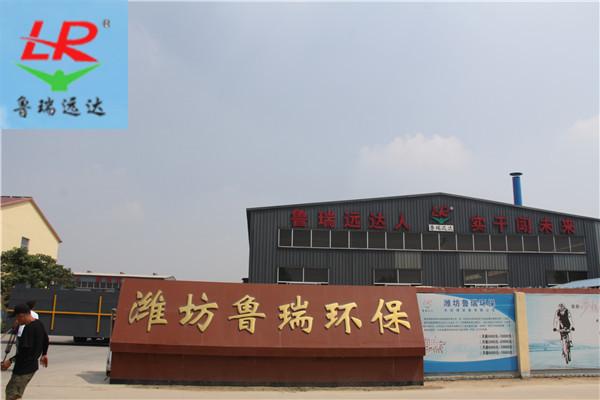 霍林郭勒20吨屠宰污水处理设备公司