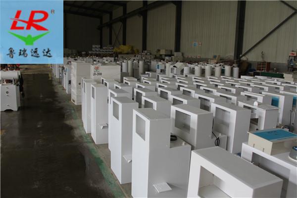 沈阳洗衣房污水处理设备规格