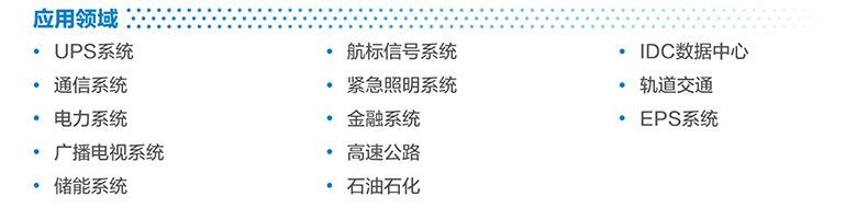 新闻:赣州市圣阳蓄电池报价总代理