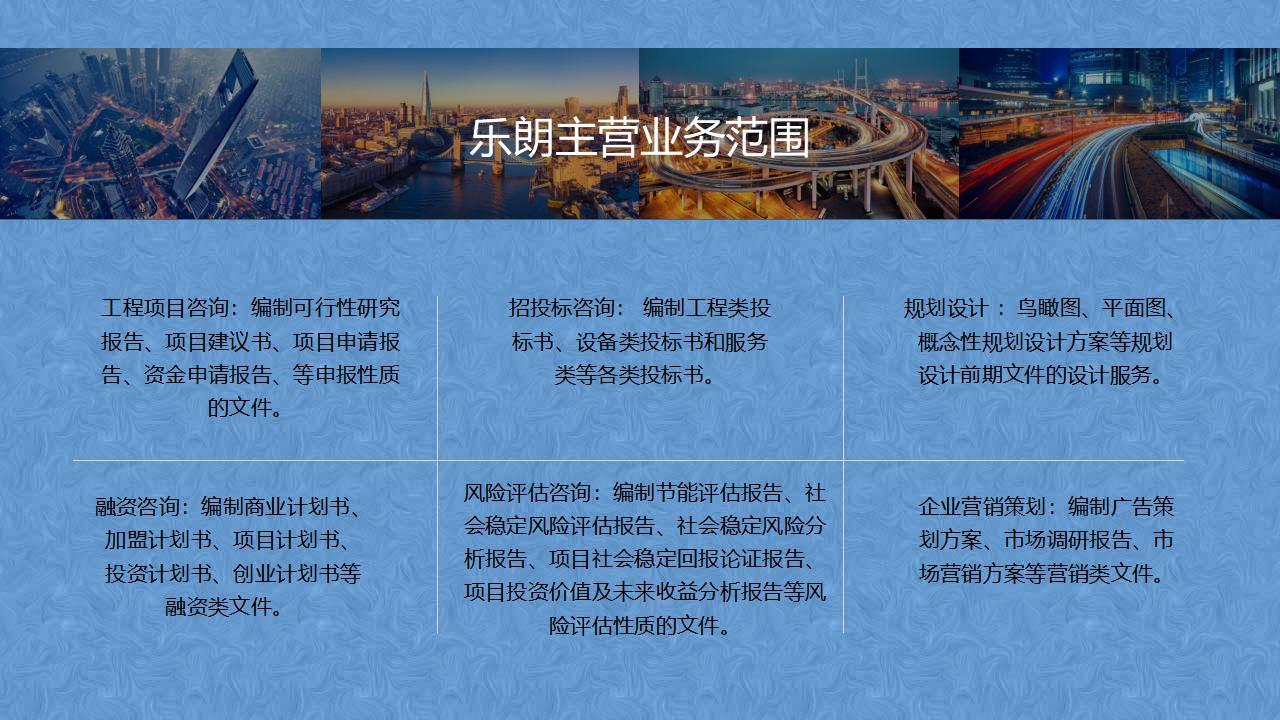 莆田能做商业计划书/融资计划书融成功率高