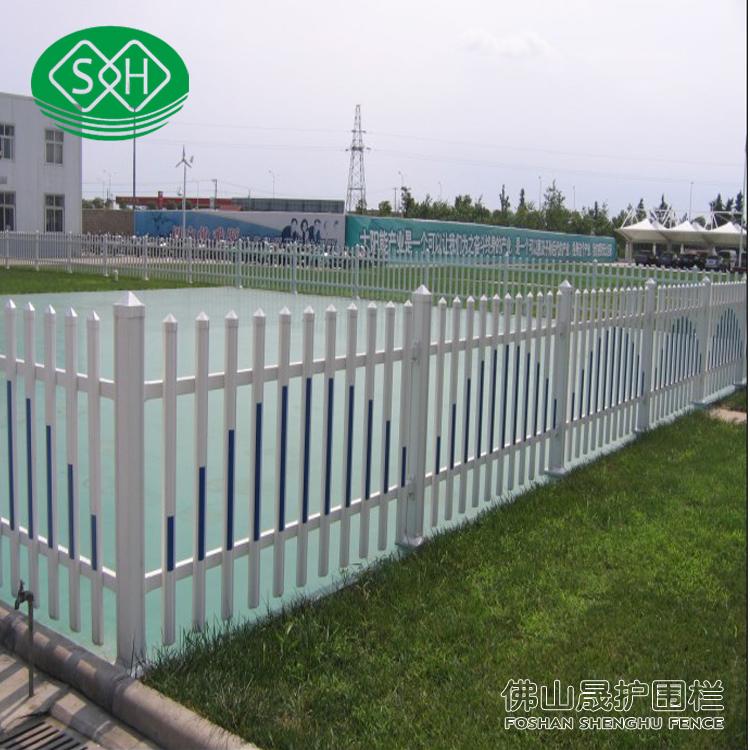 蓝白色PVC塑钢护栏 增城别墅围墙栏杆 佛山草坪锌钢栅栏直销
