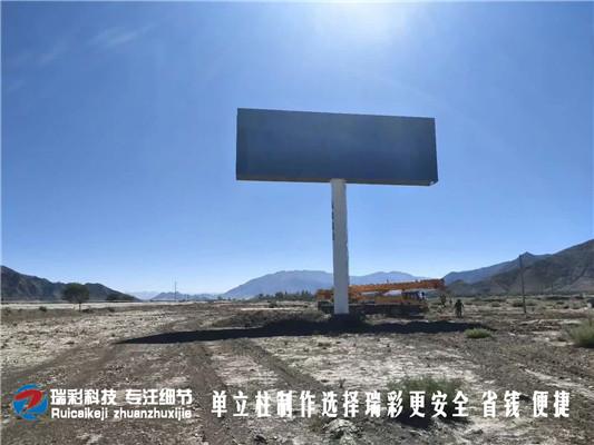 今日资讯_洪湖单立柱制作一座也是批发价