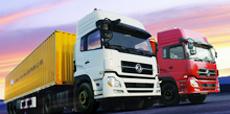物流公司貨運物流專線在配送時注意事項