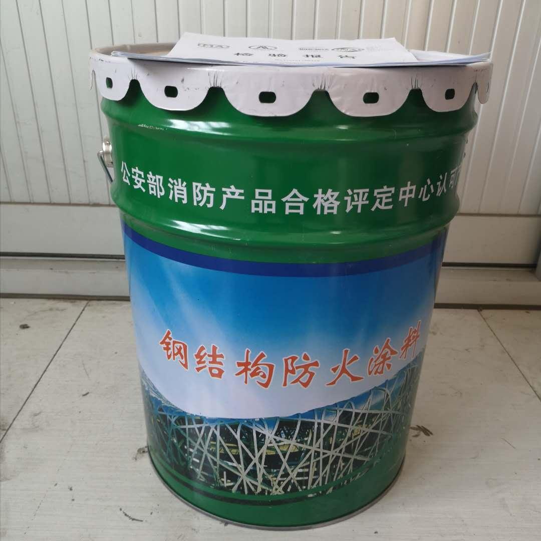 非膨胀型钢结构防火涂料作用湖北省-厚度技术标准