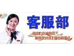 鄭州萬和燃氣熱水器售后維修—24小時服務中心