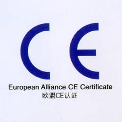 滑板车CE认证EN14619检测滑板车EN71检测