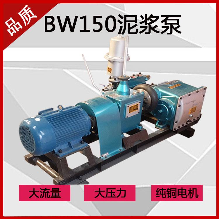 萍乡bw150注浆机 防水堵漏150注浆机