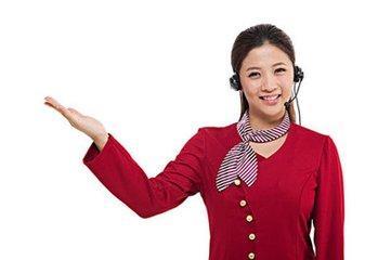 哈尔滨扬子燃气灶【各点】售后服务网站==咨询电话