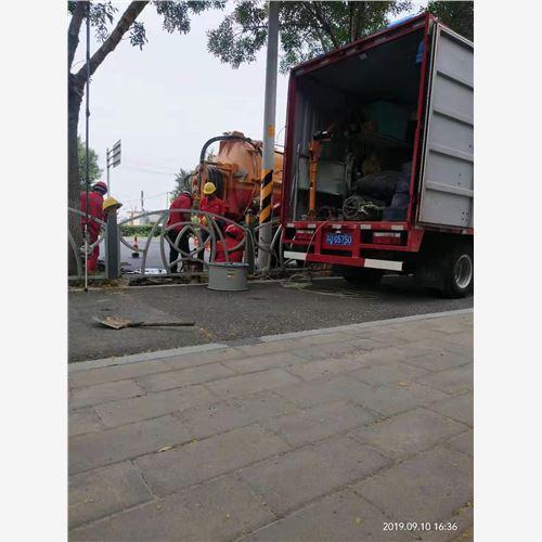 滦州市工业管道清洗公司报价