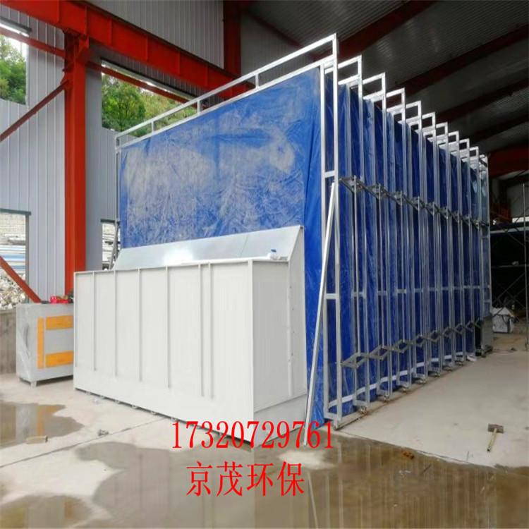 内蒙古伸缩移动式喷漆房厂家