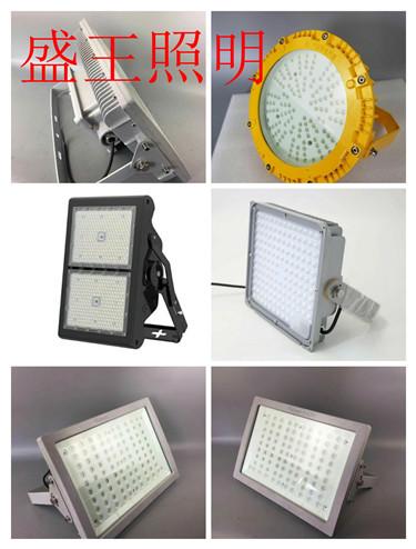 工业高强度三防灯TP-A21502 TP-A21502