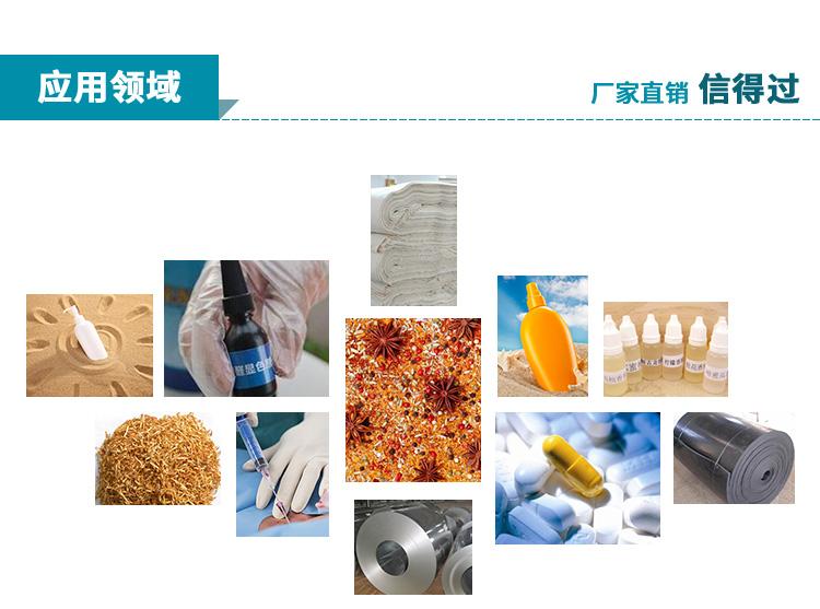 氢化肉桂酸生产厂家