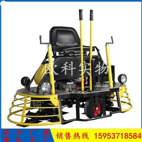 两米盘水泥道路磨光机 坐人式混凝土收光机 驾驶型混凝土磨平机