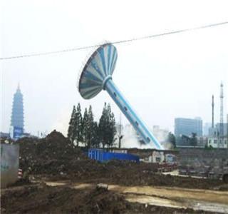 滨州水塔拆除公司——施工方案