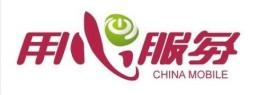 广州万和热水器售后服务中心-万和热水器维修服务部电话