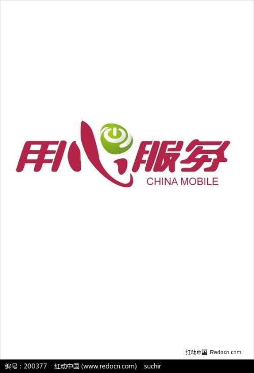 惠州火王燃气灶【各点】售后服务网站==咨询电话