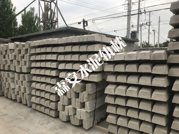 常年供应U730水泥轨枕-矿用U730水泥轨枕-森安厂家