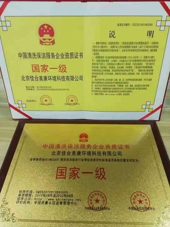 找谁能办理北京安装维修空调资质流程详解
