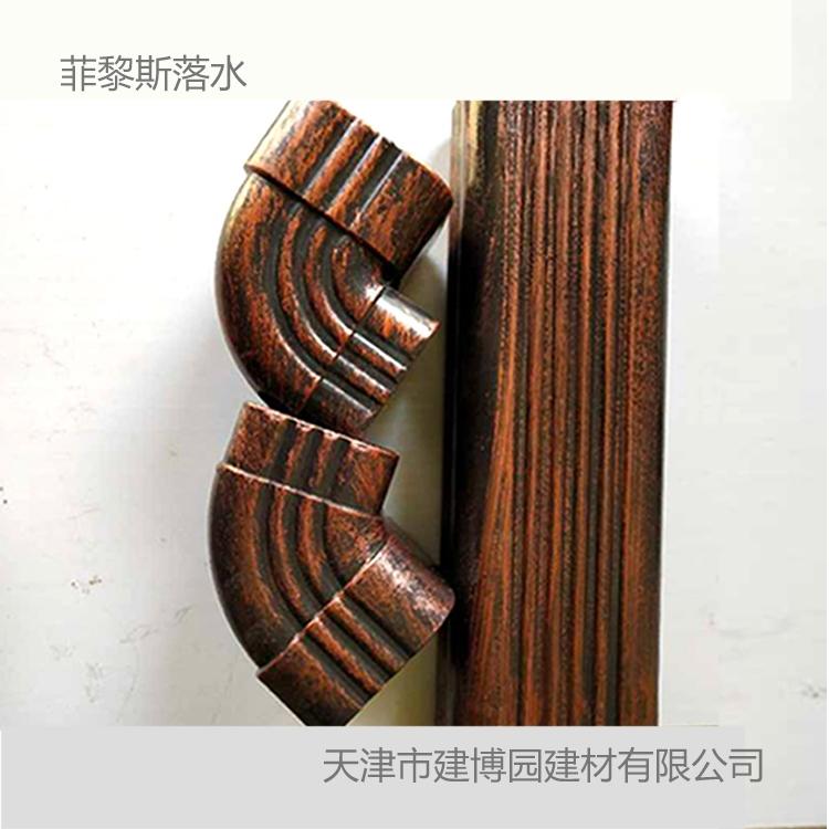2分钟前:邯郸天沟厂家批发-天津市建博园建材