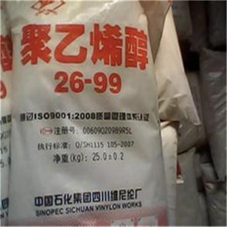 长期在广州市天河区大量回收橡胶防老剂
