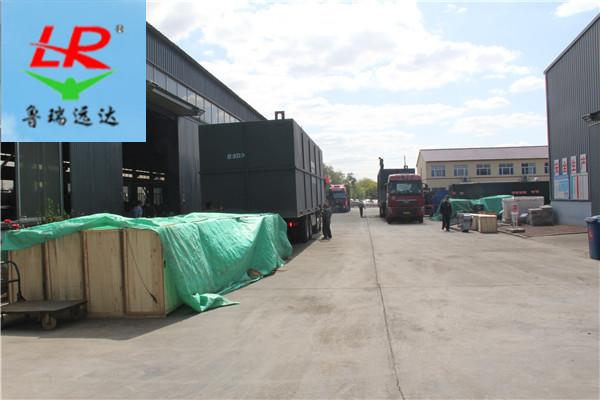 庐阳疗养院污水处理设备厂家