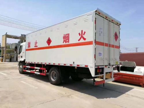 东莞珠三角到郴州物流特快专线危险品化工液体-每天直达
