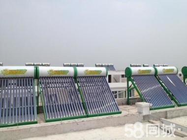 武汉皇明太阳能售后服务中心---售后服务中心欢迎您