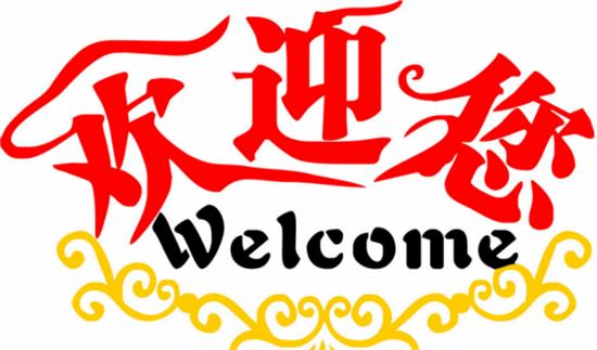青島到麗水物流公司歡迎您進入89087729