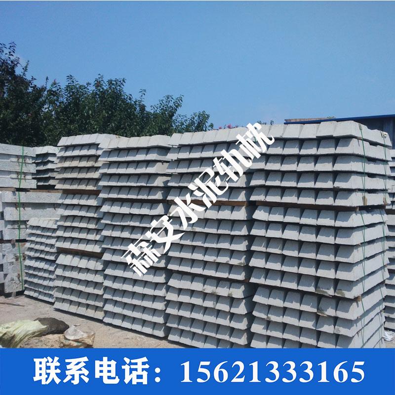 优质30公斤水泥轨枕-内蒙古水泥轨枕厂家