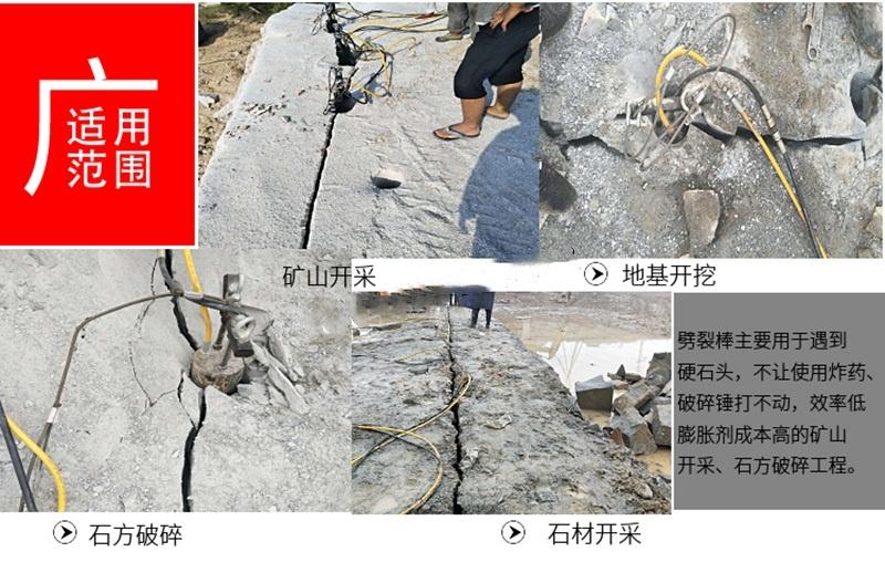 土石方开挖破石头什么设备效率高广东赤坎用途