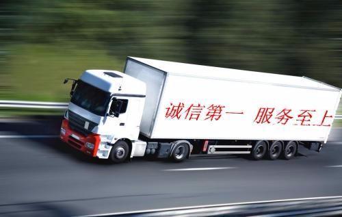 青岛到合肥物流有限公司欢迎您直达