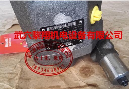 A10VSO28DFR1/31R-PPA12N00柱塞泵现货