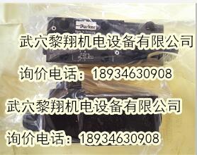 parker液压阀CPOM2DDV56