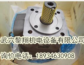 派克柱塞泵PV270R1K1T1WMMC