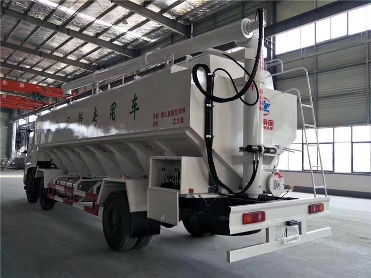 30立方15吨散装饲料车厂家