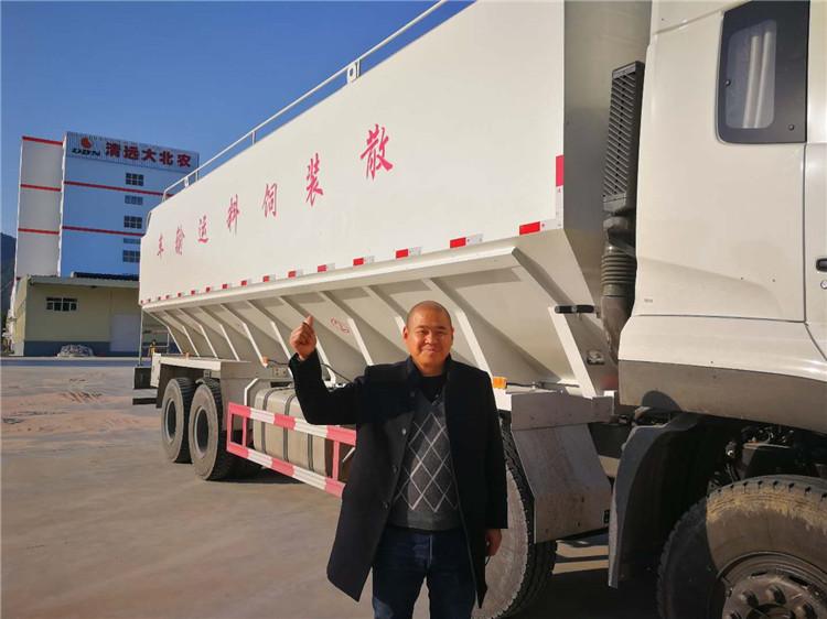 陕汽玄德饲料运输车支持全国送车
