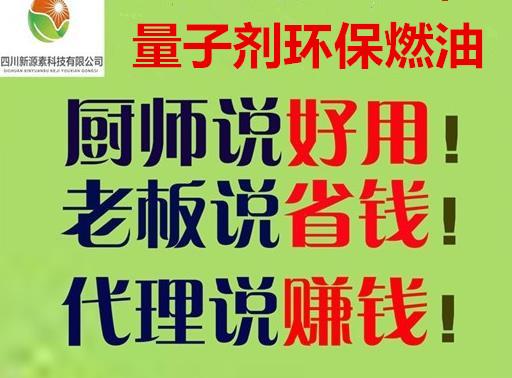 内蒙古兴安盟水性植物超能油灶具无风机猛火灶厂家直销-品质保证