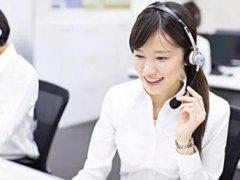 南昌好太太热水器售后维修电话—全国统一400售后服务中心
