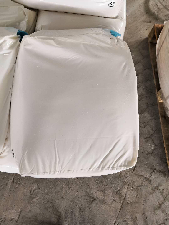 高性价——洗沙场絮凝剂门市价—有限公司