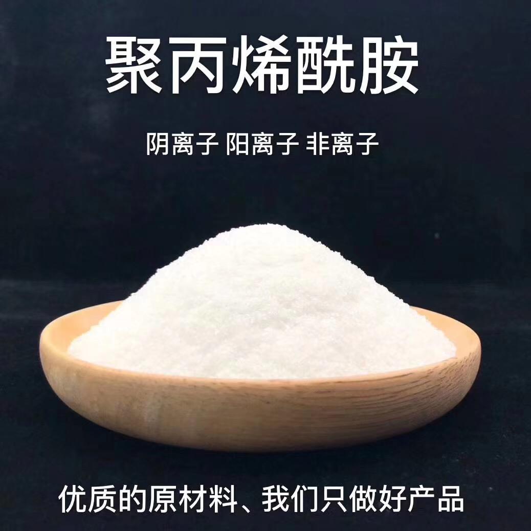 实惠的——印染厂絮凝剂调价汇总—有限公司