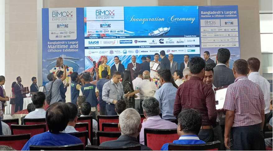2020孟加拉達卡國際海事船舶與疏浚展