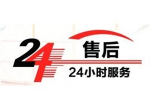 深圳龙阳防盗门维修电话——全国统一售后服务